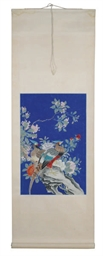 A CHINESE SCROLL PAINTING OF P