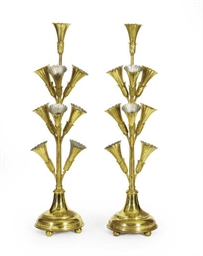 A PAIR OF GILT-METAL TOPIARY-F