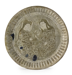 A Kashan pottery lustre dish