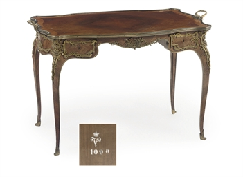 A FRENCH ORMOLU TULIPWOOD AND