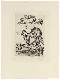 Ex Libris Louis Stern (Kornfel