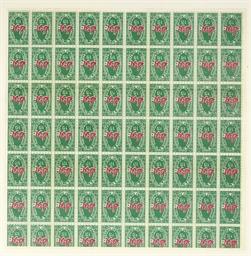 S. & H. Green Stamps (Feldman