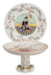 AN ENGLISH CREAMWARE JAPONISME