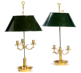 A NEAR PAIR OF FRENCH GILT-MET