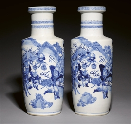 A PAIR OF BLUE AND WHITE ROULE