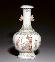 A FAMILLE ROSE BOTTLE VASE, 20