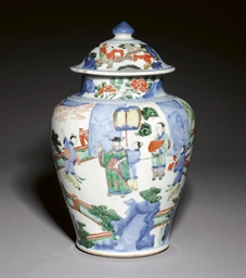 A WUCAI VASE AND COVER, TRANSI