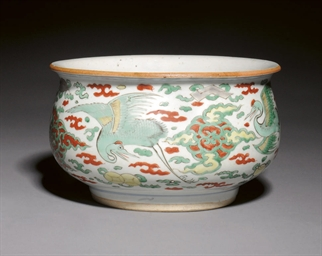 A WUCAI BOWL, TRANSITIONAL (MI