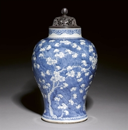 A BLUE AND WHITE PRUNUS JAR AN