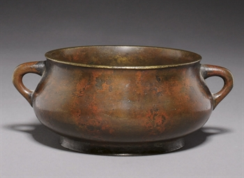 A BRONZE GLOBULAR CENSER, 17TH