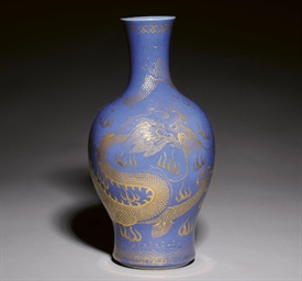 A GILT DECORATED BLUE GLAZED D