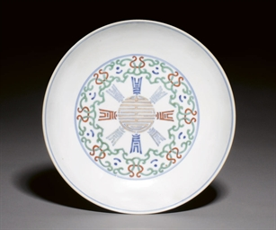 A DOUCAI 'SHOU' DECORATED DISH