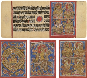 A group of folios from a kalpa