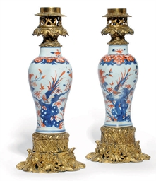 A PAIR OF CHINESE ORMOLU MOUNT
