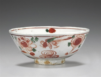 An Enamelled Porcelain Bowl