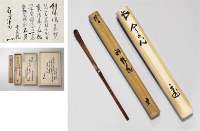 A Bamboo Tea Scoop (Chashaku)