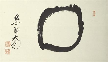 Enso (Circle)