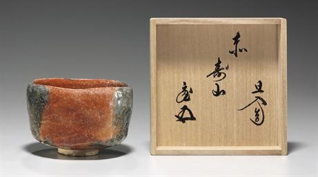 An Earthenware Tea Bowl (Chawa