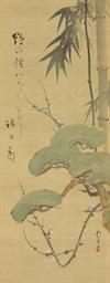 Pine, bamboo and plum