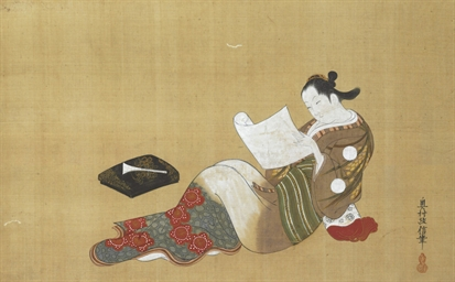 Beauty reading a letter