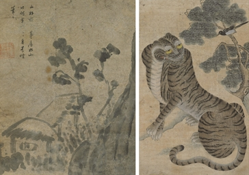 Landscape and Tiger and magpie