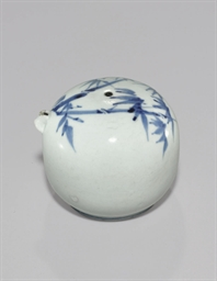 A Blue and White Porcelain Dom