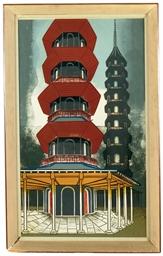 The Pagoda, Kew Gardens