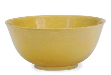 A CHINESE PORCELAIN YELLOW-GLA