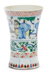 A WUCAI-ENAMELED TRANSITIONAL-