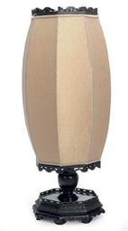 A HARDWOOD AND SILK TABLE LAMP