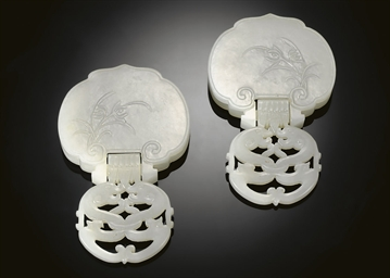 A RARE PAIR OF WHITE JADE BELT