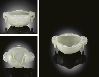 A WELL-CARVED WHITE JADE PEACH