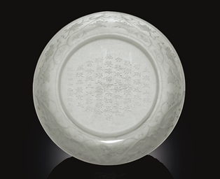 A MUGHAL-STYLE INSCRIBED WHITE