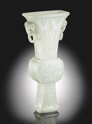 A LARGE ARCHAISTIC WHITE JADE