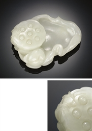 A FINELY CARVED WHITE JADE LOT