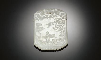 A PALE GREENISH-WHITE JADE PLA