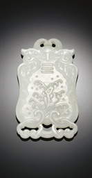 A FINE SMALL WHITE JADE PLAQUE