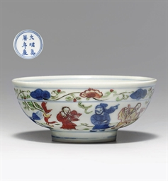 A SMALL WUCAI BOWL