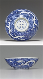 A RARE ANHUA-DECORATED BLUE AN