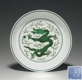 A FINE GREEN-GLAZED DRAGON DIS