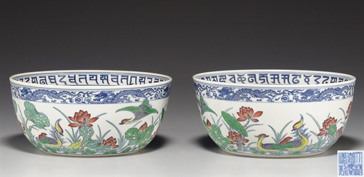 A FINE PAIR OF DOUCAI MARRIAGE