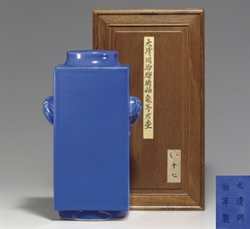 A BLUE-GLAZED CONG-FORM VASE