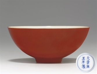 A RARE SMALL CORAL-GROUND BOWL