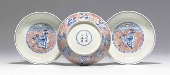 A SET OF THREE UNDERGLAZE BLUE