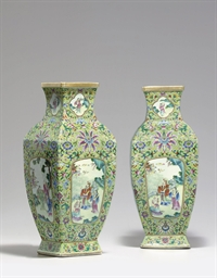A PAIR OF FAMILLE ROSE-ENAMELE