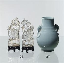 A Chinese clair-de-lune vase (