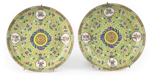 A pair of Chinese yellow-groun