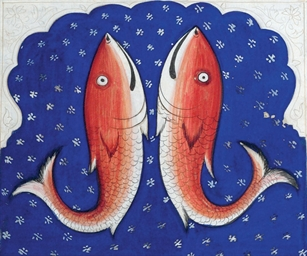 Two fish in an arched surround
