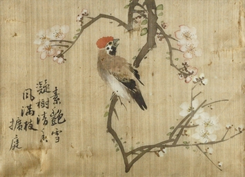 THREE CHINESE PAINTINGS ON SIL