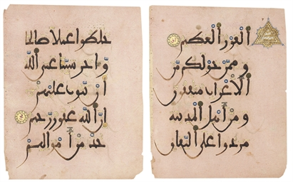 TWO PINK QUR'AN LEAVES